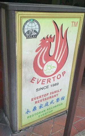 evertop-shop-signage