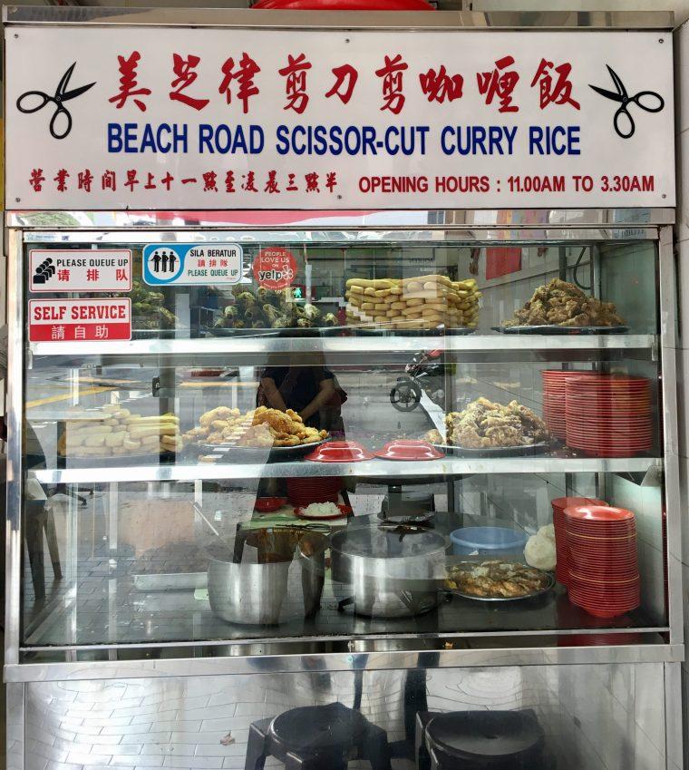 rice6