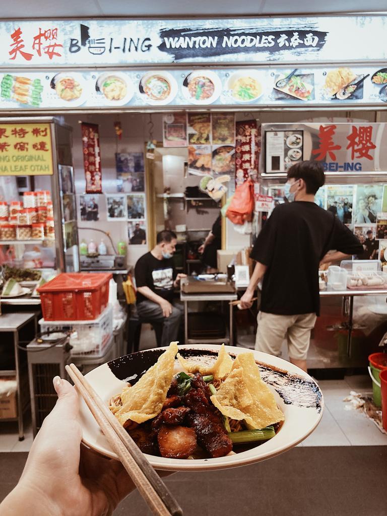 Bei-ing Wanton Noodles